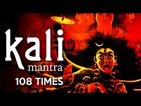 Most Powerful Mahakali Mantra 108 times | Kali Mantra & Stotras | Kali Mantra Jaap Chanting