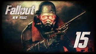 Fallout New Vegas 15 Путешествие