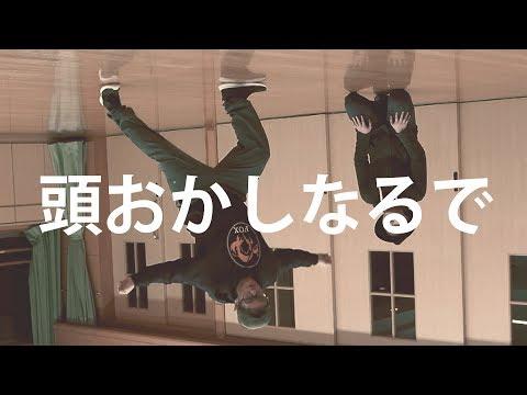 バグだらけのダンス練習会 福岡ブロックサーバーメンテナンスのお知らせ