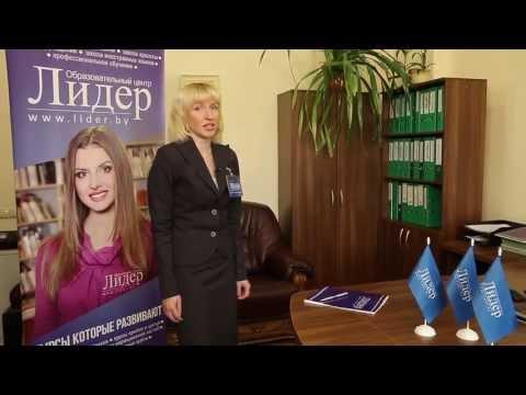 Дистанционный курс МЕНЕДЖЕР ПО ПЕРСОНАЛУ