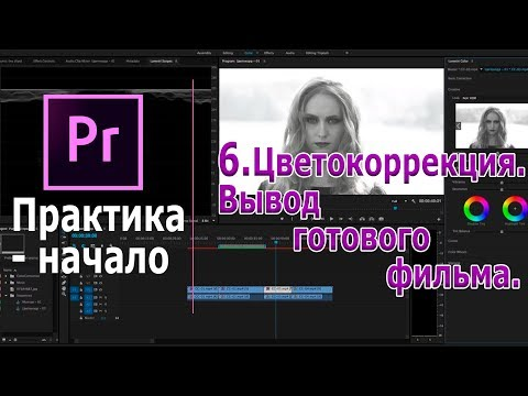 видео фон клип