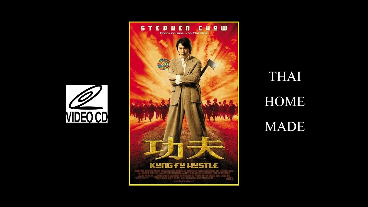 Download Opening & Closing To Kung Fu Hustle 2005 (Video Cd Thai Homemade)
