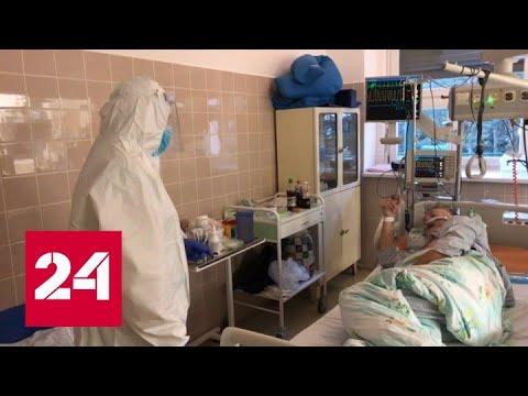В Европе усиливаются меры по борьбе с коронавирусом - Россия 24