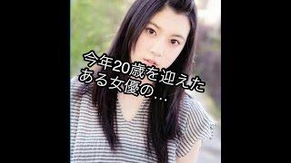 モデルで女優の三吉彩花が、初写真集を出すことが1日、明らかになった。...