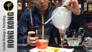 【C.M.B.調酒教學】Aroma Bubble by Smoke Gun (lv3)