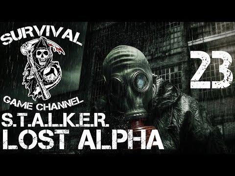 STALKER Lost Alpha Финал.