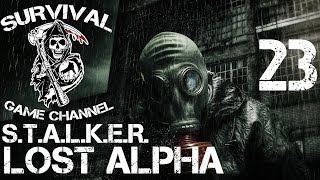 ФИНАЛ — S.T.A.L.K.E.R.: Lost Alpha прохождение [1080p] Часть 23