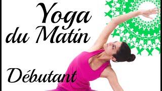 10 mn de Yoga du Matin pour Débutant | avec Ariane