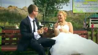 Свадебное видео  Леонид и Майя. Кино в парке.