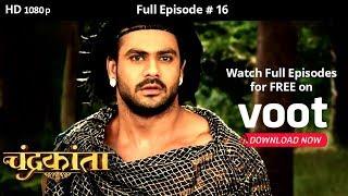 Chandrakanta  Season 1  Full Episode 16