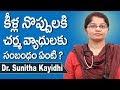 Psoriasis and Psoriatic Arthritis | Skin Problems Telugu | Dr. Sunitha Kayidhi | Doctors Tv Telugu