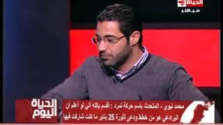 بالفيديو.. متحدث «تمرد»: أحمد عز هو من أتى بـ«الإخوان»