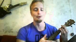 Норвежец на укулеле - Я солдат 5'nizza cover