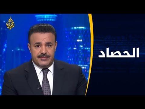 الحصاد - حرب أسعار النفط.. غضب موسكو من الرياض  - نشر قبل 5 ساعة