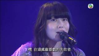 LOVE PSYCHEDELICO - last smile + LADY MADONNA~憂鬱なるスパイダー~...