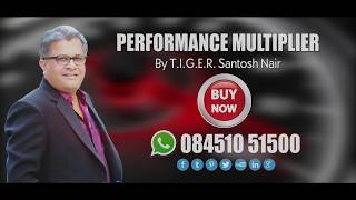 Performance Multiplier @ Mumbai - Know the difference between performing & performance
