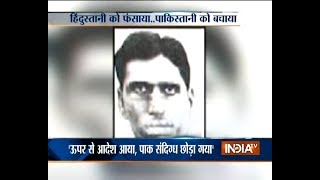 Samjhauta Express: Why a Pakistani suspect released within 14 days of probe?