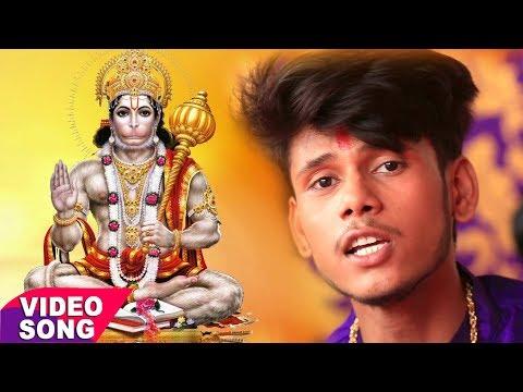 हनुमान चालीसा एक नए अंदाज़ में जरूर देखे - Jai Pawan Putra - Shashi Bhushan - Hanuman Bhajan 2018