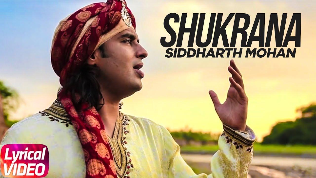 Shukrana | Lyrical Video | Siddharth Mohan | Latest Punjabi Song 2018 |  Speed Records
