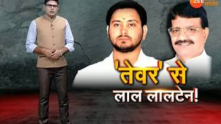 Khabar Bihar:   important news of Bihar (22 SEPTEMBER)