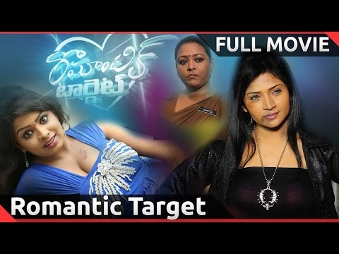 telugu full movies full telugu movies full movies telugu movies full movies online telugu full movie online free telugu movies online full movies telugu movies online tollywood movies telugu superhit movies hit movies blockbuster movies telugu hit movies amrutha movie amrutha telugu movie amrutha telugu full length movie madhavan movies madhavan telugu movies simran movies simran telugu movies telugu cinema telugu cinemalu tollywood telugu movies telugu full movies full telugu movies full movie watch - romantic target telugu full length movie    shakeela, swetha shaini, sridevi   subscribe for more telugu movies , hd movies , classical movies , super hit movies , telugu hit movies : http://goo.gl/tdpfpn