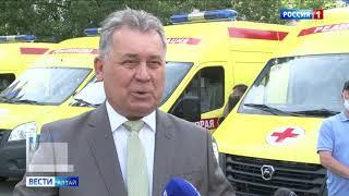 Алтайским больницам подарили новые автомобили
