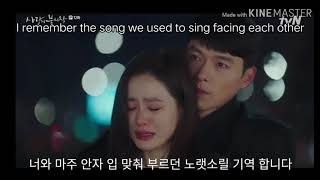 Download Crash Landing On You OST The Song You And I Used To Sing Together