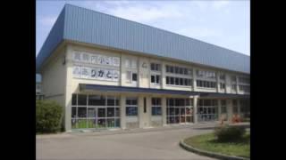 札幌市立真駒内小学校校歌
