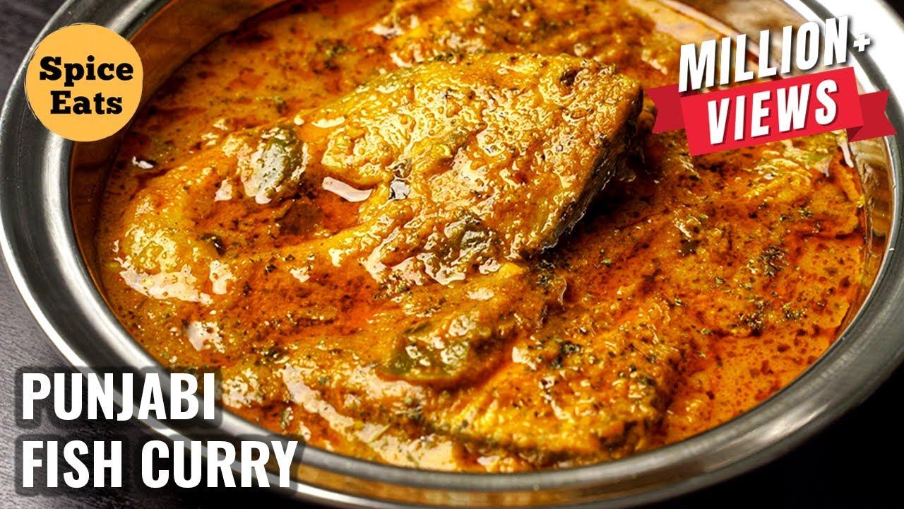 PUNJABI FISH CURRY | PUNJABI FISH MASALA RECIPE | FISH CURRY BY SPICE EATS