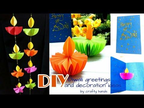 3 awesome ideas of diwali decoration||how to make paper diya||diwali greetings