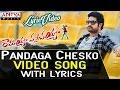 Pandaga Chesko Video Song With Lyrics II Ramayya Vasthavayya Songs II Jr.Ntr, Samantha