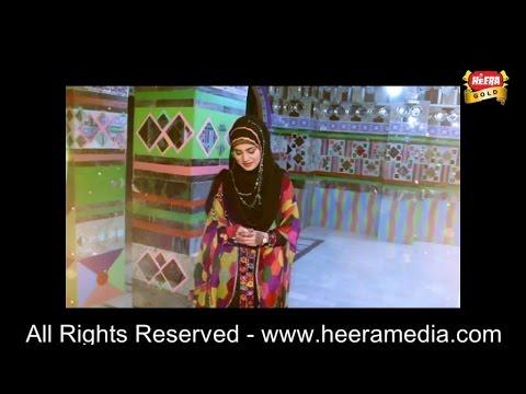 Fouzia Khadim - Minhanja Jani
