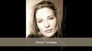 Трейлер сериал НЮХАЧ