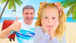 Nastya y su papá están jugando con lego + Nastya y su papá están emprenden a viajar