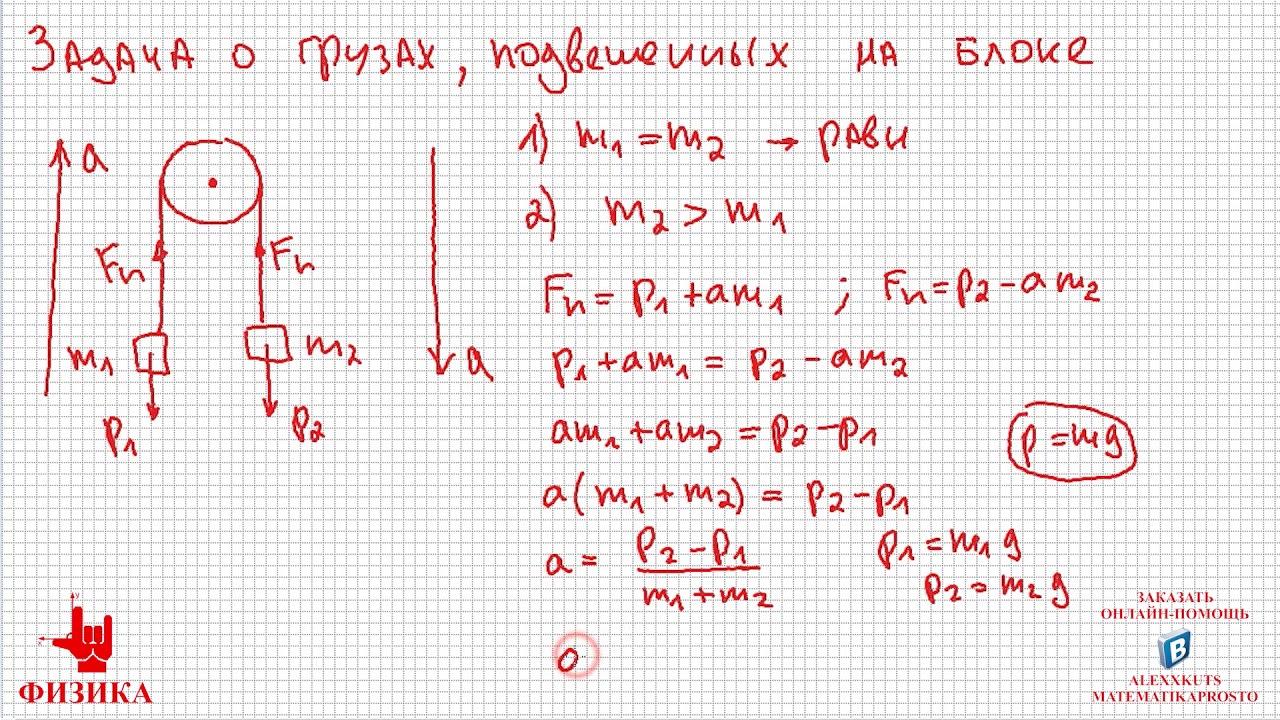 Решение онлайн задач по физике механика теория вероятности решение задач цены