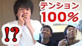 桐崎栄二とテンション0,100%で流血!!? thumbnail