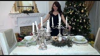 ASMR/АСМР: Сервировка праздничного стола. С наступающим Новым Годом! Video Relaxing Whisper.
