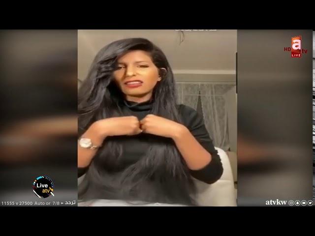 atv live  🔥🔥 جنسيتها الحقيقة وسعر اعلانها - لقاء جرئ مع البلوقر اروى عمر مع صالح الراشد