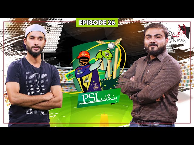 Peshawar Zalmi Vs Lahore Qalandars | Match Analysis | PSL Hungama