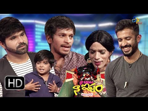 Naa Show Naa Ishtam | 4th   November 2017 | Ravi & YadammaRaju | Full Episode 104 | ETV Plus
