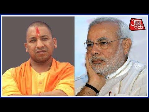 Shatak Aajtak: BJP Suffers Huge Loss In UP-Bihar Bypolls