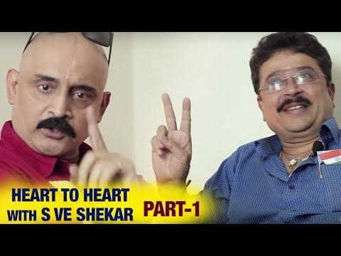 Heart to Heart with S Ve Shekar | Part 1 | Bosskey TV