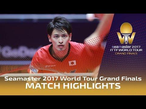 2017 World Tour Grand Finals Highlights: Timo Boll vs Yuya Oshima (R16)