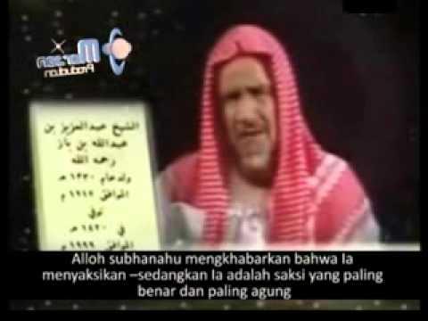 Syaikh Abdul Aziz Bin Abdullah Baz 1