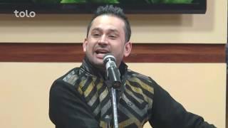 بامدادخوش - موسیقی - در این بخش اجرای آهنگهای دلنشین از جمشید پروانی را تماشا کنید