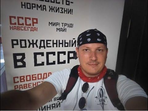 Путешествие в город Каменск-Шахтинский. Музей СССР.