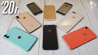 Какой iPhone не стоит покупать в 2020 г