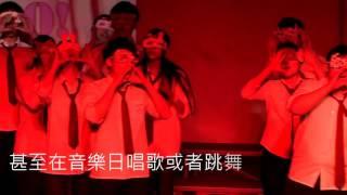 香島中學 2015-2016年度 六甲班 惜別會 影片