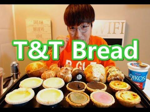 [캐나다]BEGLE - T&T Bread 빵빵 먹방(mukbang) in Canada !!