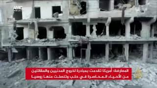 حركة نزوح كبيرة للمدنيين من الأحياء الشرقية لحلب